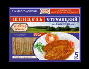 Шницель «Стрелецкий» 0,5кг